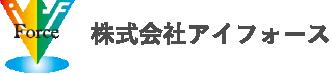 株式会社アイフォース|岐阜県の工場・製造系派遣会社